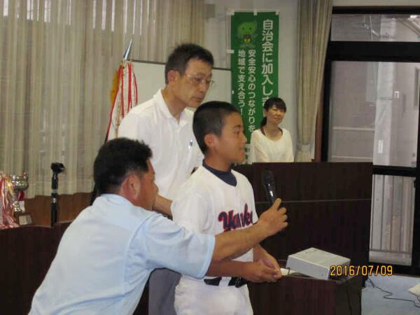 47回緑区少年野球大会開会式#3