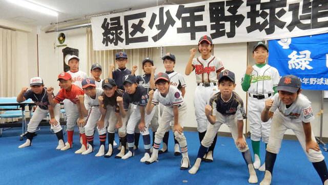 第48回緑区少年野球大会開会式#4