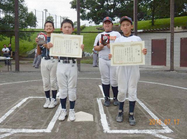 47回緑区少年野球大会第3位