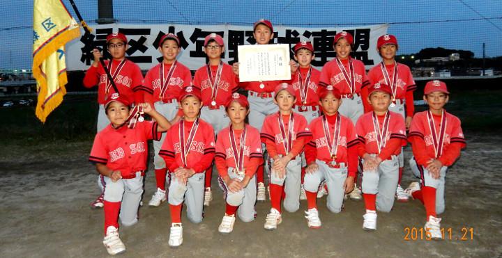 5年生以下クラス準優勝の竹山レッドソックス